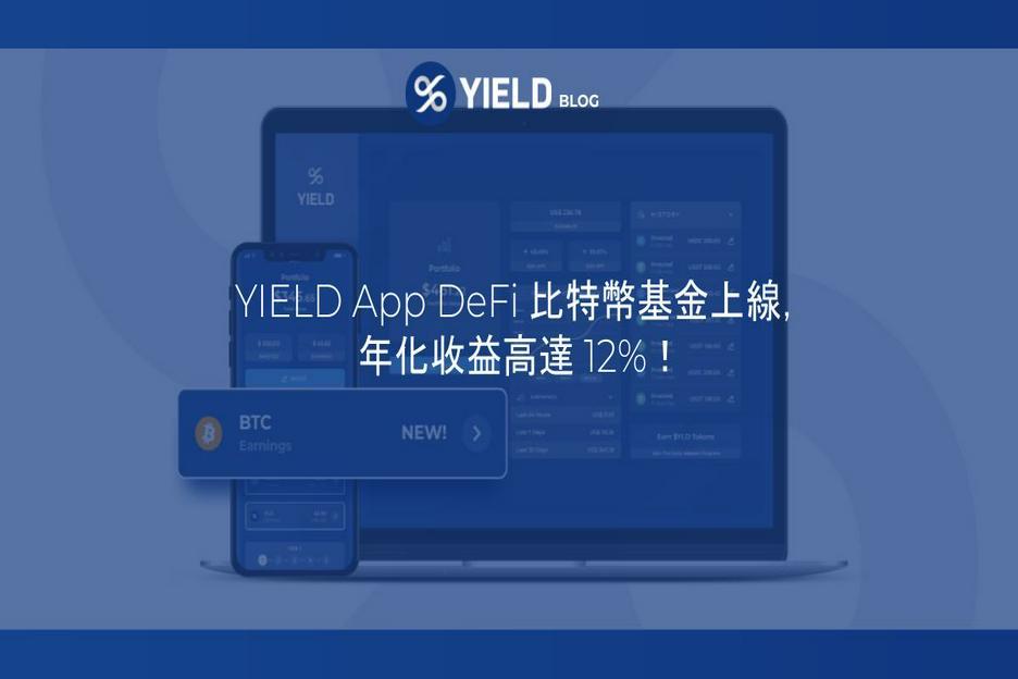 yield-app-defi-btc