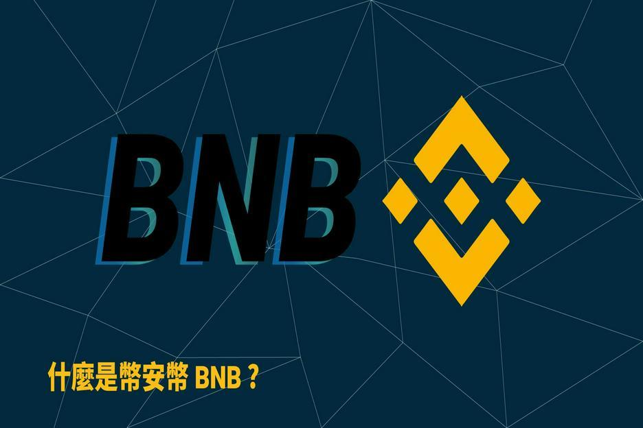 binance-bnb