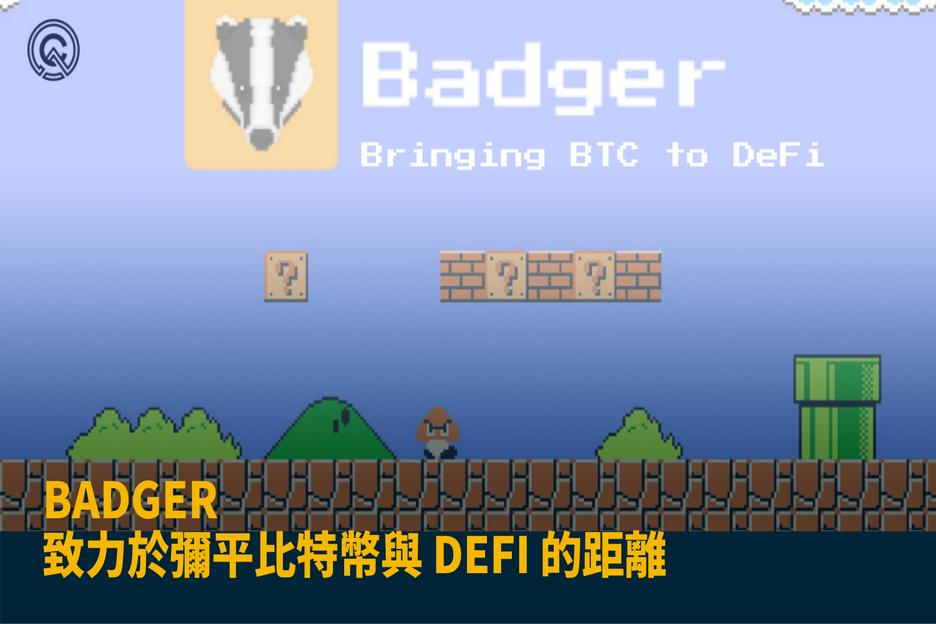 what-is-badger-bringing-bitcoin-to-defi